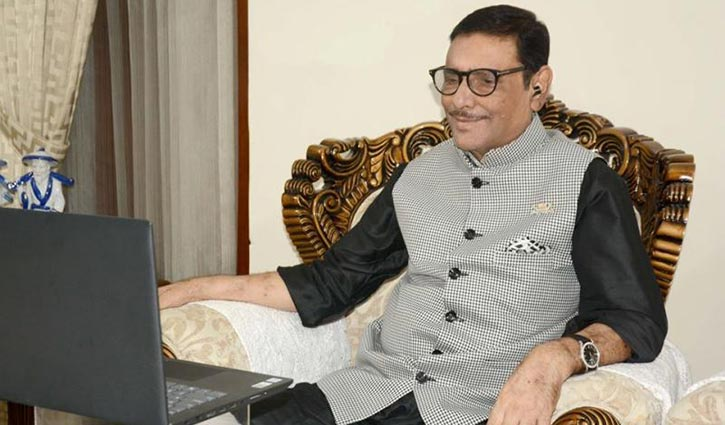 Patrons behind arson terrorism to be found out: Quader