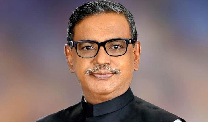 AL revokes exemption notice of Quader Mirza