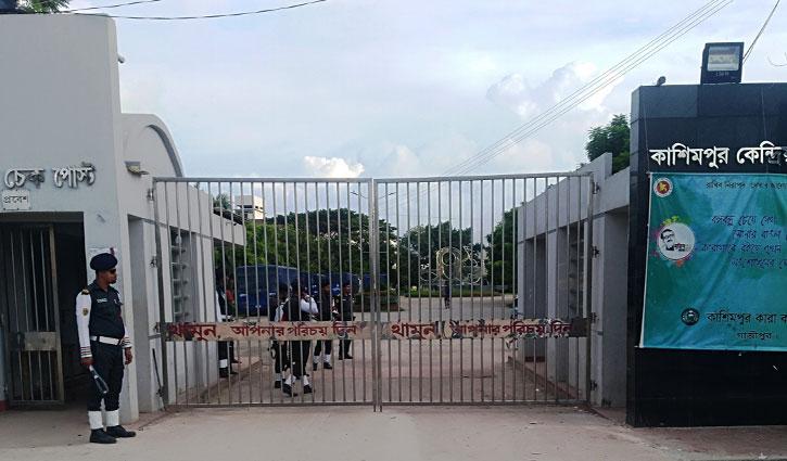Security beefed up at Kashimpur jail, striking force formed