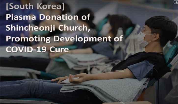 Over 1,000 members of Shincheonji Church donate plasma