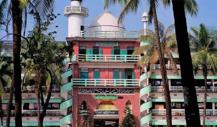 Govt shuts Hathazari Madrasa