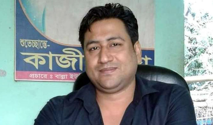 UP chairman in Manikganj suspended