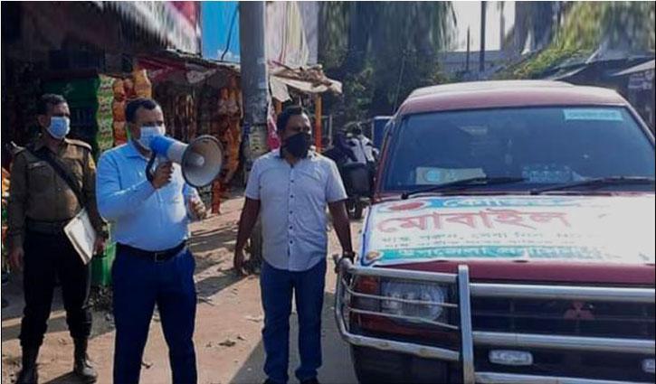 8 people fined for not wearing masks in Manikganj