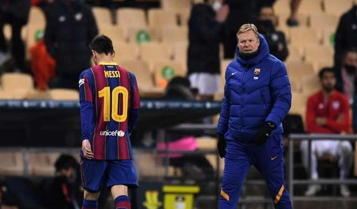 Messi likely to face 4-match ban for first career red card