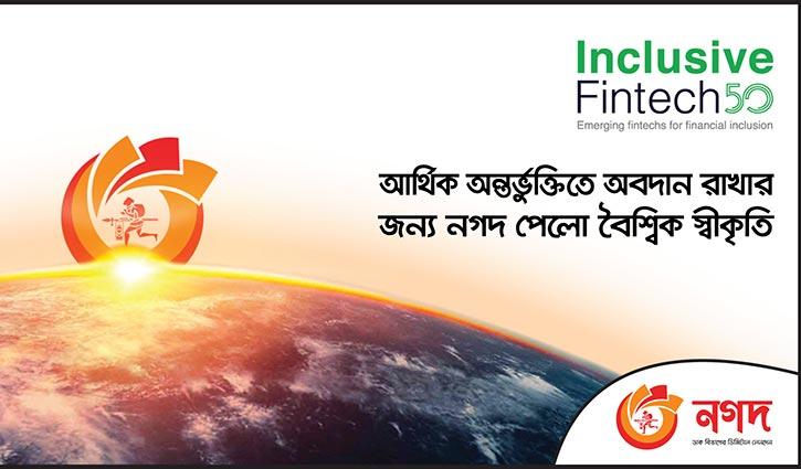 Nagad makes it to 'Inclusive Fintech 50 cohort' list for 2020