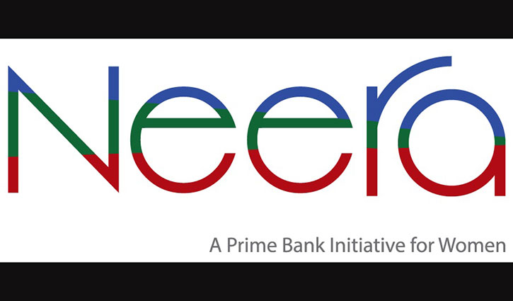 Prime Bank launches 'Neera' for women