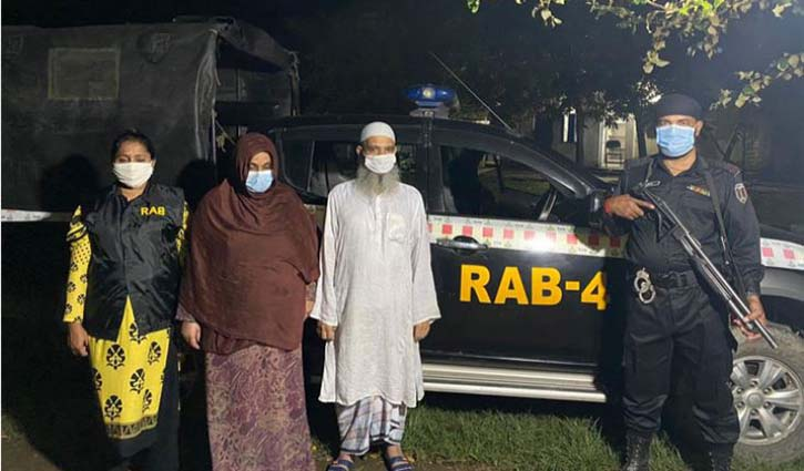 Nila murder: Mizan's parents arrested