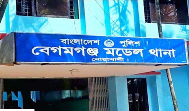 One arrested  for raping women in Noakhali