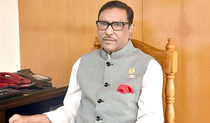 All preparations completed to get vaccines: Quader