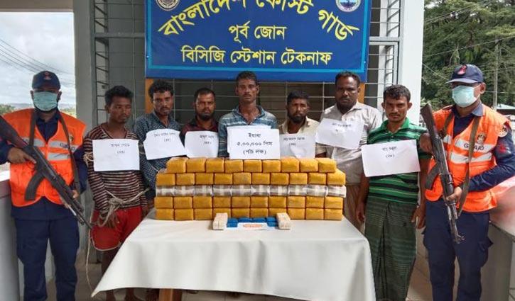Coast Guard seize 5 lakh Yaba tablets, 7 held