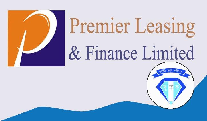 ACC starts probe against premier leasing