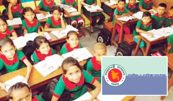 Proposal to open 25% primary schools at district level