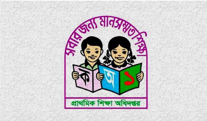 New initiative taken to stop harassment of primary teachers