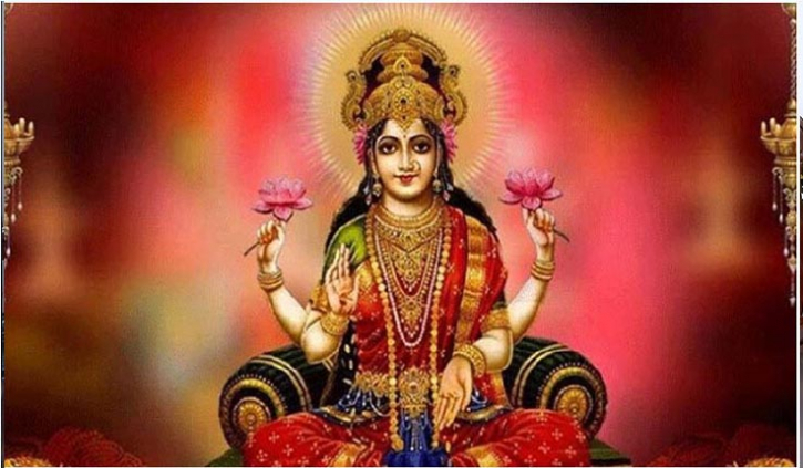 Lakshmi Puja today