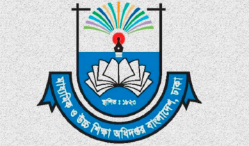 1,463 teachers-employees being enrolled in MPO