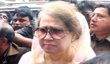 Khaleda`s application to be sent to PM: Home Minister