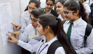 HSC improvement result to be published on Sunday