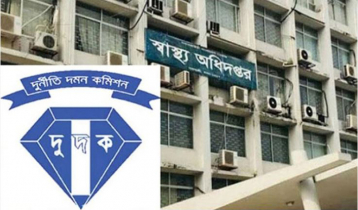 ACC in search for wealth information of 45 DGHS staffers