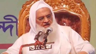 Allama Mahmudul Hasan made BEFAQ acting president