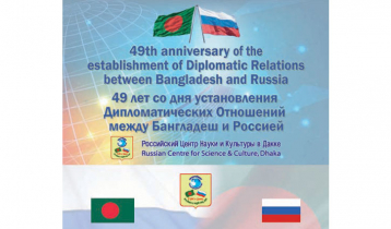 49th anniv of diplomatic relations between Bangladesh, Russia celebrated