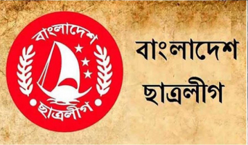 BCL's 73rd founding anniversary today