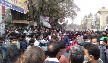 BNP's human chain in front of Press Club