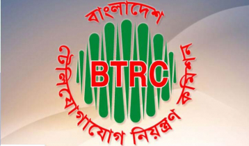 BTRC advises to check validity of mobile set before purchasing