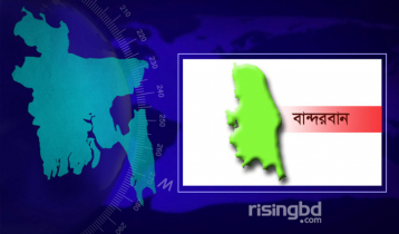 BGB on alert along border with Myanmar