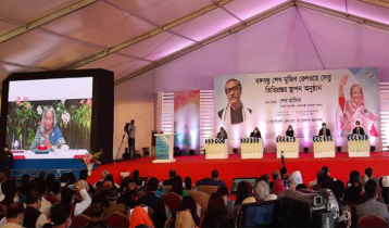 PM lays foundation stone of Bangabandhu Rail Bridge