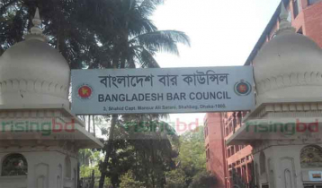 Bar council written exam date postponed