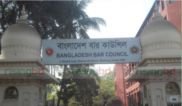 Bar council written exam on Sept 26