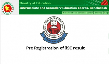 HSC auto-pass result to be found through mobile phone