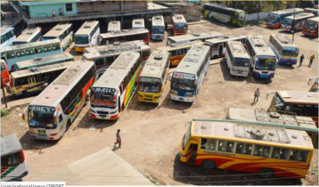 Rajshahi bus services suspended, people face sufferings