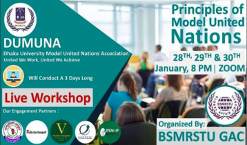 GAC's three-day workshop at BSMRSTU