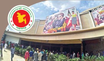 Cinema halls set to reopen Oct 16 on conditions