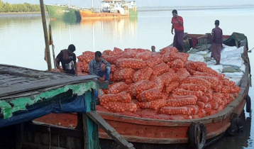 30 metric tons of onion arrive from Myanmar