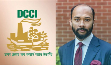 Rizwan Rahman made new DCCI president