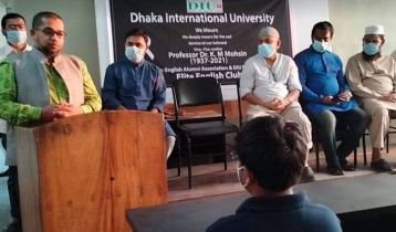 Milad-Doa Mahfil held for Prof. KM Mohsin