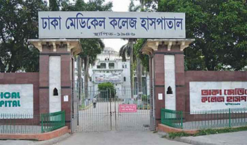 War crimes accused dies at DMCH