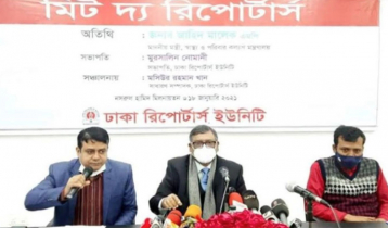 '300 centers to be set up in Dhaka to provide Covid-19 vaccine'