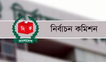 Decision on second phase municipality polls Nov 29