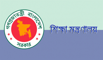 Draft ordinance on HSC results to be placed in cabinet meeting