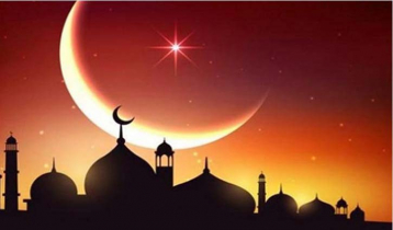 Holy Eid-e-Miladunnabi being observed