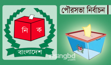 Voting in 25 municipalities on Dec 28