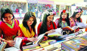 Amar Ekushey Book Fair starts from March 18