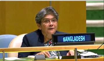 Bangladesh`s commitment to world free of nuclear weapons