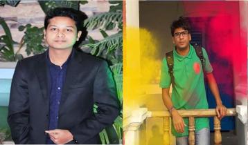Prothom Alo Bandhushova DIU branch body announced