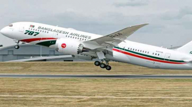 Biman to operate 12 more special flights to Saudi Arabia