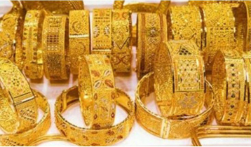 Gold prices decrease by Tk 2,449 per bhori