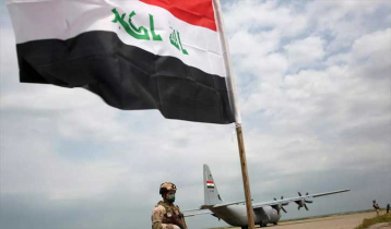 11 Iraqi fighters killed in IS attack